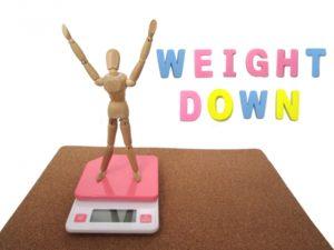 体重減少成功