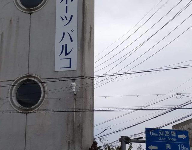 勝ち色体験会in岐阜
